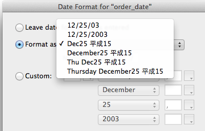 Date_setting.png