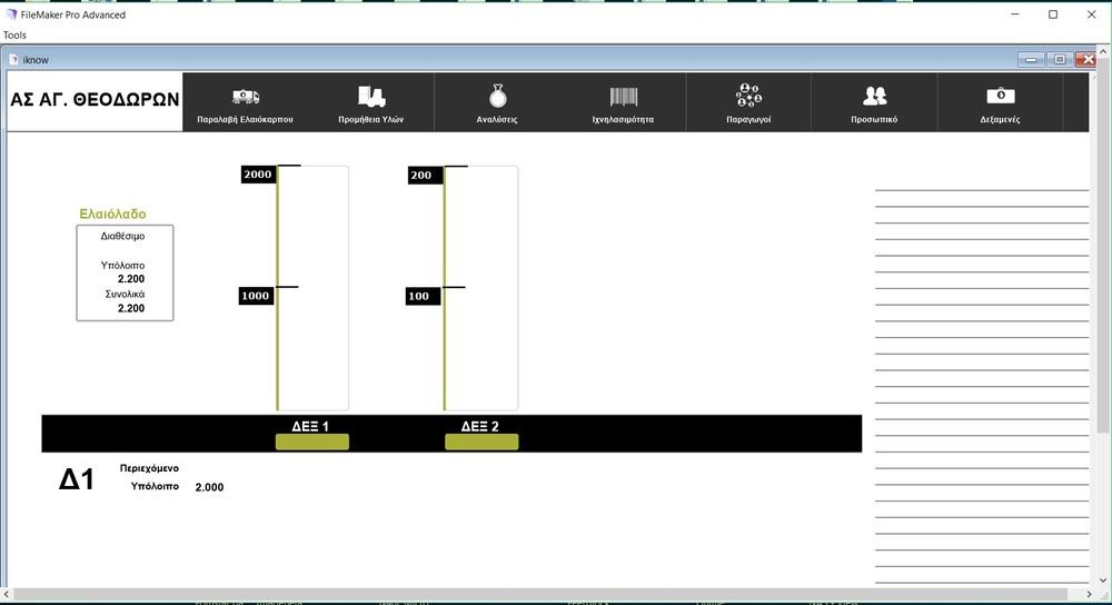 screen.thumb.jpg.81b1692b1894ecd636ab6a9542431637.jpg
