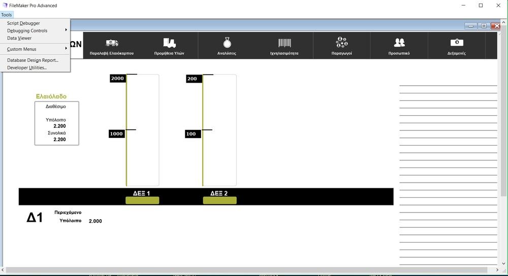 screen2.thumb.jpg.7b94c9cbb29885971616ea00655e18f0.jpg