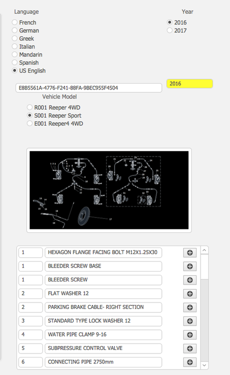 View from FileMaker Client.png